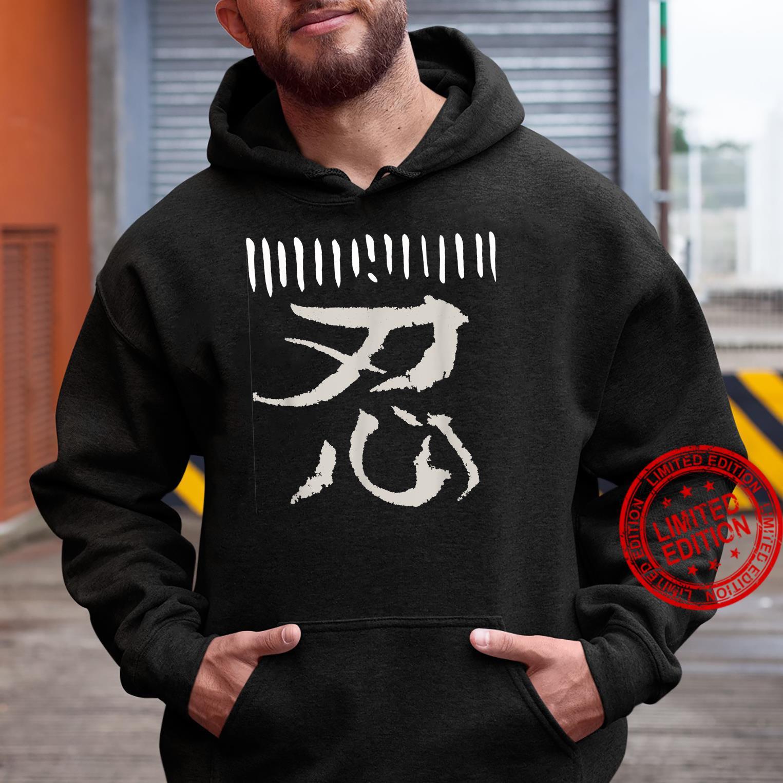 Ninja Shinobu Japanisch KANJI Schriftzeichen TUSCHE Shirt hoodie