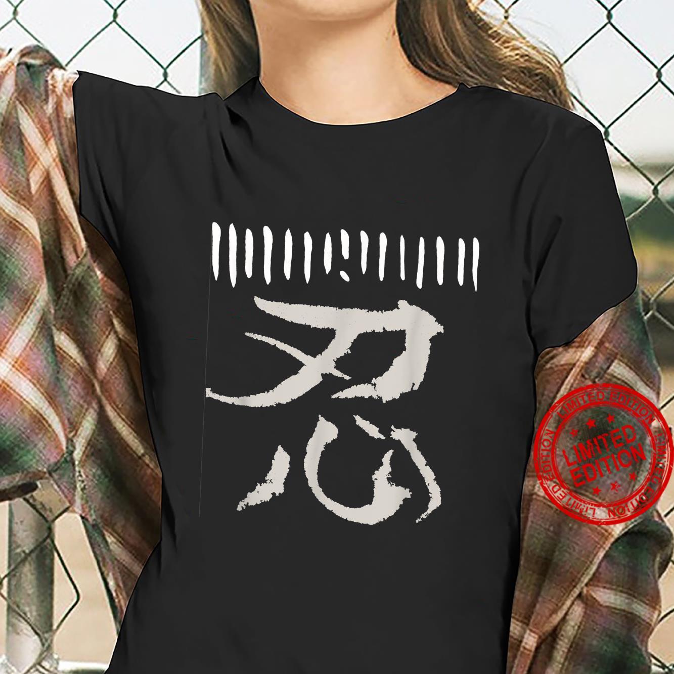 Ninja Shinobu Japanisch KANJI Schriftzeichen TUSCHE Shirt ladies tee