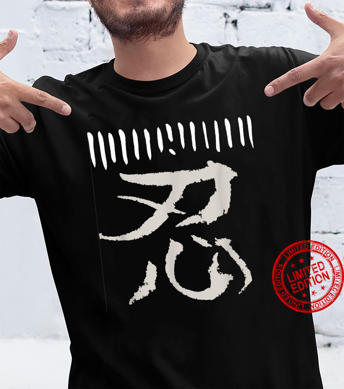 Ninja Shinobu Japanisch KANJI Schriftzeichen TUSCHE Shirt