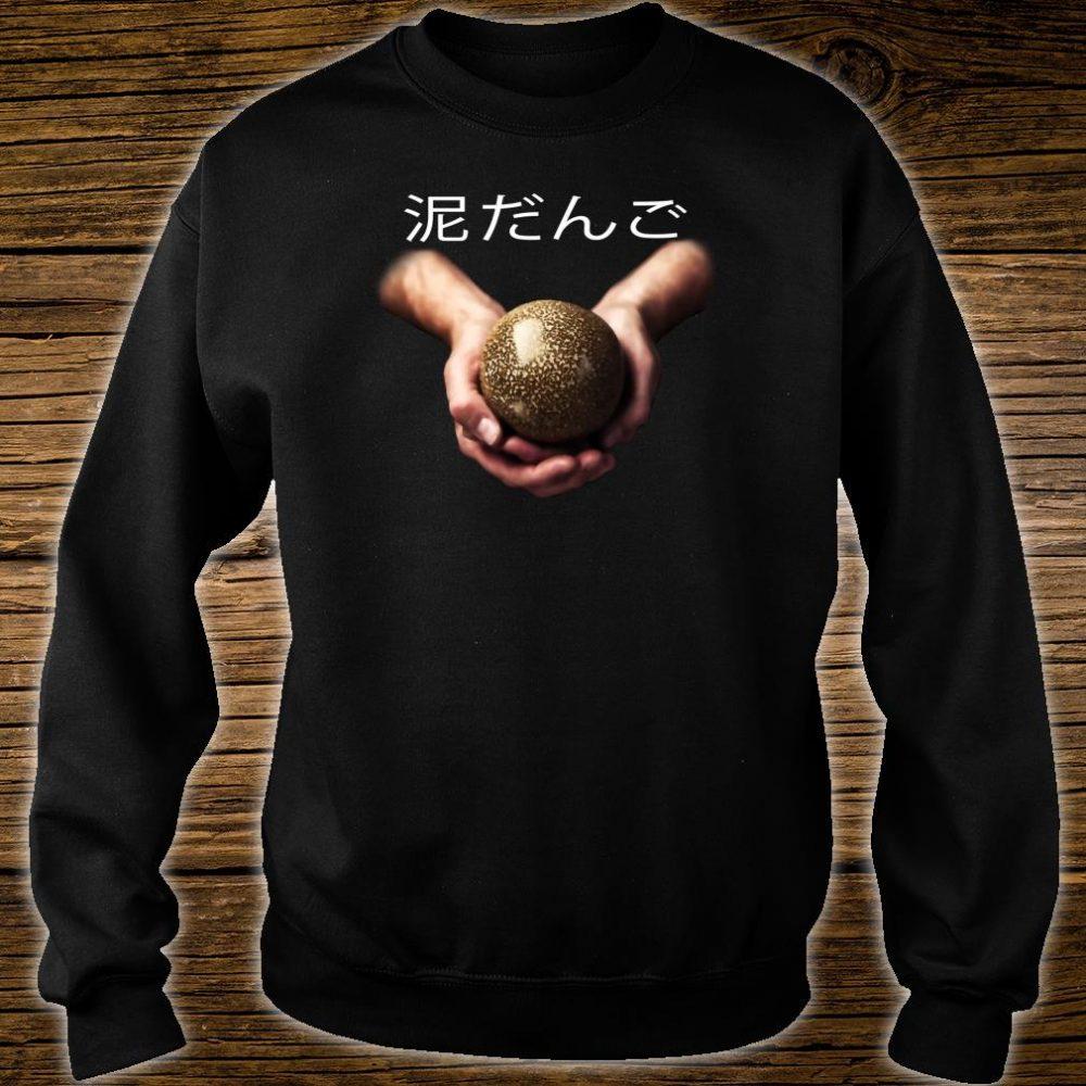Fun Hobby Dorodango Japanese Characters Shirt sweater